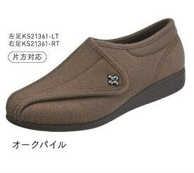 片足販売 右足用/左足用 アサヒシューズ 快歩主義 L011 3E サイズ(cm): 21.5 22.0 22.5 23.0 23.5 24.0 24.5 25.0 [介護シューズ 靴 履きやすい 外出用]