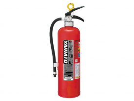 ヤマトプロテック蓄圧式粉末(ABC)消火器業務用 10型 3.0kgFM3000NX[介護 ケア サポート 介護用品 通販]