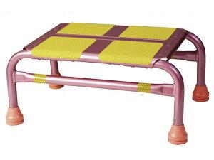 東光機材屋外用踏み台 アルミ製ステップバイステップ介護/施設/滑りにくい[介護 ケア サポート 介護用品 通販]