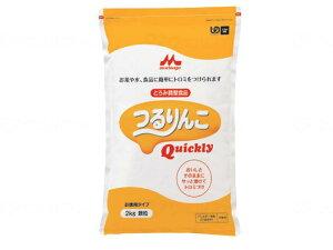 クリニコ つるりんこQuickly(クイックリー) 2kg×4袋セット/ケース販売 業務用 まとめ買い
