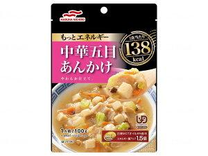 マルハニチロのもっとエネルギー中華五目あんかけ / 14153牛肉のおじや・トマトソースのスパゲッティ・豆腐と卵のあんかけ・ちゃんぽん・カレーうどん・中華五目あんかけ・肉じゃが[介護