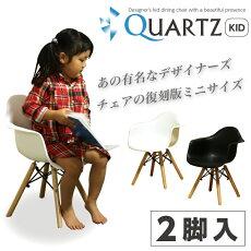 子供椅子イスキッズチェア2脚入りミッドセンチュリーデザイナーズイームズ風ジェネリック家具ホワイトブラック白ブラックシェルチェアおしゃれ人気食卓ダイニングいすイス通販
