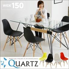 ダイニングテーブルセット4人5点4人掛け幅150ガラステーブル強化ガラスミッドセンチュリーデザイナーズイームズ風ジェネリック家具ホワイトブラックイエローレッドシェルチェアおしゃれ人気食卓テーブル通販