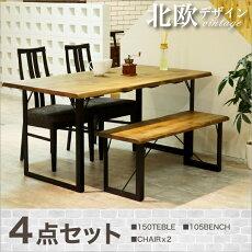ダイニングテーブルセットベンチダイニングセット4人掛け4点アイアン北欧食卓セットテーブル150無垢天然木木製おしゃれヴィンテージレトロアイアン送料無料楽天通販