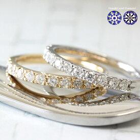 K18 ダイヤモンド エタニティリング 0.3ct H&C 11石 プラチナ リング も作成可 カード鑑別書付 18金リング ダイヤ エタニティ ダイヤ リング 指輪 レディース ギフト 18k ゴールド 4月誕生石 ハーフエタニティ