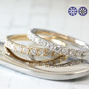 エタニティリング H&C ダイヤモンド リング エタニティダイヤリング 0.3ct K18 18金 リング 11石 プラチナ リング も作成可 カード鑑別書付 ハート&キューピッド 抜群の輝きE-Gカラー、VS-SIクラス ハーフエタニティ ダイヤモンドリング ダイヤリング