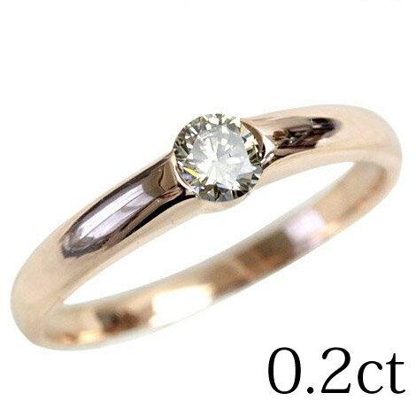 ダイヤモンド リング 0.2ct シャンパン ブラウンダイヤ リング 一粒ダイヤ SIクラス ダイヤ リング ダイアモンド 高品質 K18、プラチナ リング も作成可 H&C限定販売中 品質お試し価格 ※YGはK18のみ作成可