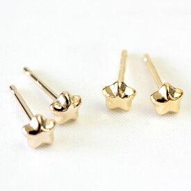 K18 セカンドピアス 軸太 0.9mm スター 星 4.0mm S ピアス ゴールドピアス シンプル レディース ネコポス 送料無料 1ペア販売