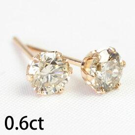 ダイヤモンド ピアス pt K18 ピアス シャンパン ブラウンダイヤ ピアス 0.6ct 0.3×2石 VS〜SI1クラス 一粒ダイヤ ダイヤモンド ピアス ダイアモンド プラチナ900 K18YG K18PG ゴールド【あす楽対応】
