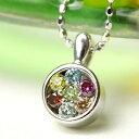 K18 アミュレット マルチカラー ダイヤモンド 0.14ct ペンダントトップ