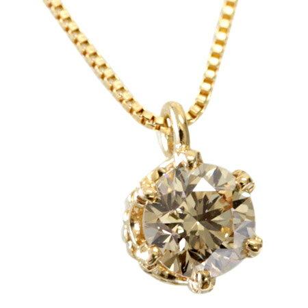K18 シャンパンブラウン ダイヤモンド 0.3ct ペンダント 一粒 ダイヤ ネックレス SIアップクラス品質を使用!永くご使用いただけるキャスト製!<クラウンデザインシリーズ>