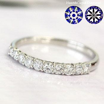 【H&Cお試し価格】プラチナ リング H&C ダイヤモンド エタニティ リング 0.3ct 10石憧れのダイヤモンド SIクラスアップ品質※文字入れ不可