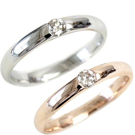 シャンパンカラー ブラウンダイヤ リング 0.1ct 一粒ダイヤ SIクラス ダイヤモンド リング ダイヤリング ダイアモンド 高品質 K18 18金 リングゴールド プラチナ リング も作成可 ※YGはK18のみ