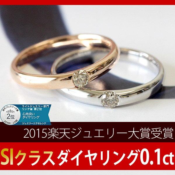 シャンパンカラー ブラウンダイヤ リング 0.1ct 一粒ダイヤ SIクラス ダイヤモンド リング ダイヤリング 高品質 K18ゴールド プラチナも作成可 ※YGはK18のみ作成可 ダイアモンド