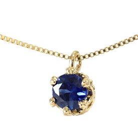 K18 ブルー サファイヤ 4.0mm ネックレス <クラウンデザイン> 美しいブルーが魅力 9月の誕生石 サファイア
