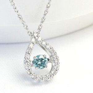 K18WG 揺れる ダイヤモンド ネックレス 0.25ct ダンシングストーン ダイアモンド アイスブルーダイヤモンドつゆ ティアドロップ 誕生日プレゼント 女性 結婚記念日 【あす楽対応】