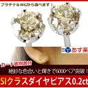 シャンパン ブラウン ホワイト ゴールド プラチナ スタッドピアス ダイヤモンド