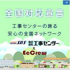 [26-061]テレビ移動 〜40型