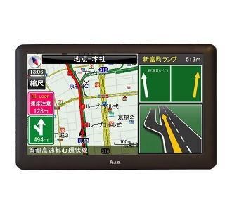 【送料無料】AID エイ・アイ・ディー ワンセグTV搭載 7インチポータブルナビゲーション カーナビ 3年間地図更新無料オープンストリートマップタイプ QN-VR2 QNVR2