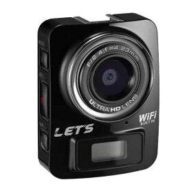 【送料無料】【正規品】レッツコーポレーション 800万画素 4K&Full HD 超ミニカメラ デジタルカメラ アクションカメラ L-MC4K(BK-ブラック)L-MC4K-BK LMC4K-BK