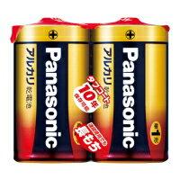 ■【送料無料】PANASONICパナソニックアルカリ乾電池単1形2本パックLR20XJ/2SE