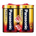 ■PANASONIC パナソニック アルカリ乾電池単1形2本パック LR20XJ/2SE