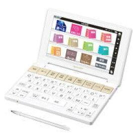 【送料無料】SHARP シャープ カラー電子辞書 生活・教養 5.5型大画面液晶搭載 Brain ブレーン PW-SA3(W-ホワイト) PWSA3-W