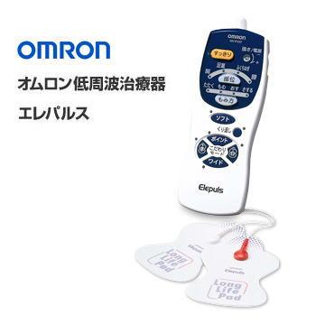 【あす楽対応_関東】【在庫あり送料無料】OMRON オムロン 痛みをすっきりさせたい方に!充実の治療プログラムで本格的に 治療低周波治療器 エレパルス HV-F127 HVF127
