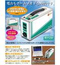 【あす楽対応_関東】【在庫あり送料無料】クマザキエイム elemake(エレメイク) ポータブル蓄電池 SL-200 SL200