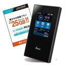 【あす楽対応_関東】【在庫あり送料無料】NECプラットフォームズ SIMロックフリー LTE モバイルルーター PA-MR05LN &…