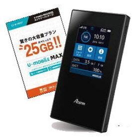 【送料無料】NECプラットフォームズ SIMロックフリー LTE モバイルルーター PA-MR05LN &U-mobile MAX 25GB データ通信専用プラン エントリーパッケージセット