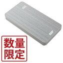 【送料無料】【特売品】TSSサムスンSDI製高容量セル採用デジタル残量表示急速充電モバイルバッテリー5000mATB050PA【AC】