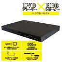 【あす楽対応_関東】【在庫あり送料無料】KAIHOU カイホウ AUDIM DVDプレーヤー+HDDレコーダー(500GB)+地デジチューナー DVDプレイヤー...
