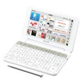 【送料無料】SHARP シャープ 電子辞書 大型キー搭載 受験にも必要な使える英語を身につける Brain ブレーン 高校生向け PW-SH4(W-ホワイト) PWSH4-W