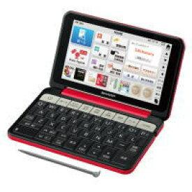 【送料無料】SHARP シャープ 電子辞書 大型キー搭載 受験にも必要な使える英語を身につける Brain ブレーン 高校生向け PW-SH4(R-レッド) PWSH4-R