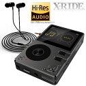 【送料無料】RWCアールダブルシーX-RIDEハイレゾイヤホン標準同梱!Hi-Res(ハイレゾ)音源を高品質で再生できるオーディオプレイヤーX6