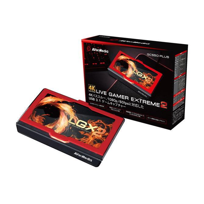 【あす楽対応_関東】【在庫あり送料無料】AVerMedia アバーメディア 4K/60fps映像のパススルー機能 PS4 Proなどの高解像度ゲームも対応 USB 3.1 Type-C端子 ゲーミングキャプチャースタンダードモデル GC-550PLUS GC550PLUS