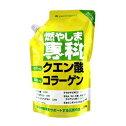 【送料無料】エナジークエストクエン酸コラーゲングルコサミンコラーゲンビタミン粉末清涼飲料燃やしま専科(500g)【SSJ】