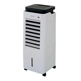 【あす楽対応_関東】【在庫あり送料無料】APIX アピックス 冷風機 扇風機 涼風扇 送風機 保冷剤 クールファン タワーファン スポットクーラー オフタイマー機能 タンク容量4.5L Cool breeze fan ACF-180R(WH-ホワイト)ACF180RWH【夏物家電特集】【F5】