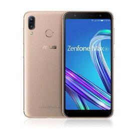 【送料無料】ASUS エイスース SIMフリースマートフォン ZenFone Max (M1) ZB555KL-GD32S3(サンライトゴールド)