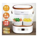 【送料無料】SOUYIソウイジャパンマルチ炊飯器SY-110SY110【SY】