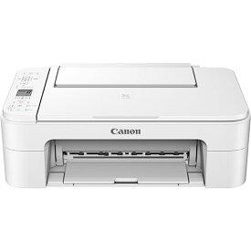 【10月23日入荷予定】【送料無料】CANON キヤノン プリンター ピクサス インクジェットプリンター複合機 Wi-Fi対応 シンプルモデル PIXUS TS3330(WH-ホワイト) TS3330WH【テレワーク応援】
