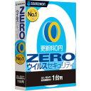 【在庫あり送料無料】【NE直】SOURCENEXT ソースネクスト ZERO ウイルスセキュリティ パッケージ版 1台用 メーカー型…