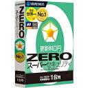 【在庫あり送料無料】【NE直】SOURCENEXT ソースネクスト ZERO スーパーセキュリティ パッケージ版 1台用 【ZEROウイ…