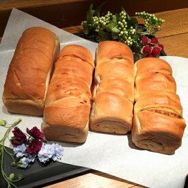 株式会社 ラ・セゾン・デ・パン 掌のり食パン 4本セットおししい手作りパン 急速冷凍発送(冷凍保存約2週間)【クール便指定商品】【JS】