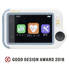 チェックミーECGアドバンスモデル心電計携帯型心電計携帯用家庭用心電図計ブルートゥース搭載
