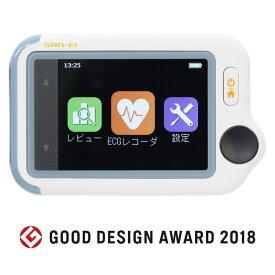 チェックミーECG アドバンスモデル 心電計 携帯型心電計 携帯用 家庭用 心電図計 ブルートゥース搭載