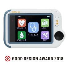 チェックミーライトアドバンスモデル携帯型心電計パルスオキシメータデイリーチェックECGSpO2ブルートゥース搭載
