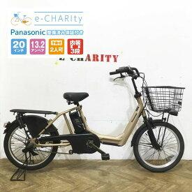 電動自転車 ママチャリ Panasonic ギュットアニーズ ゴールド 20インチ【KC094】【神戸】
