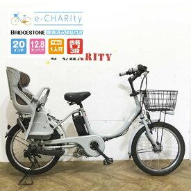 電動自転車 子供乗せ ブリヂストン ビッケツー ブルーグレー 20インチ 【KC095】【神戸】